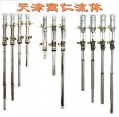 <b>IPM插桶泵</b>