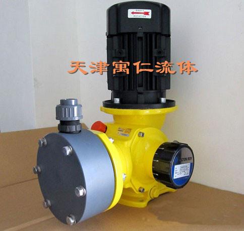 米顿罗G系列机械隔膜计量泵